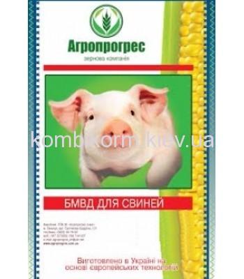 Агропрогрес  Концентрат БМВД  для свиней СТАРТ  20% 45-80 день