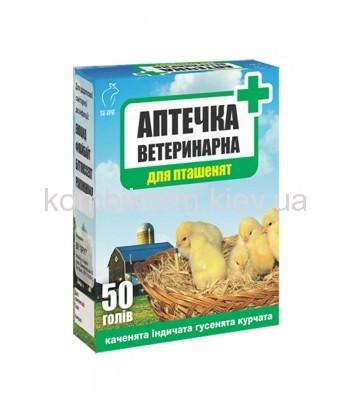 Ветеринарная Аптечка №6